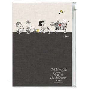 ダイアリー 2021 手帳 ホールマーク A5サイズ ファミリーダイアリー YDD-775-858 ...