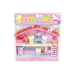 キャラ玩具 ハローキティ なかよしハウス(1個入)|horishoten