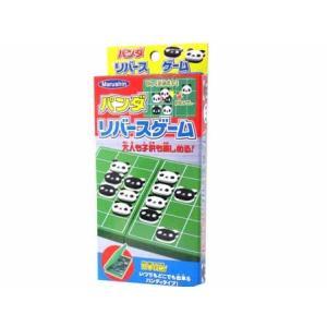 ゲーム パンダリバースゲーム(1個入)