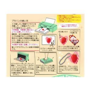 工作 ホワイトプラバン 3枚入り(インクジェットプリンタ用)(10個入)|horishoten|03