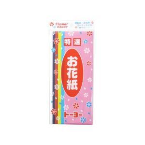工作 お花紙(6色込み)(1個入) horishoten