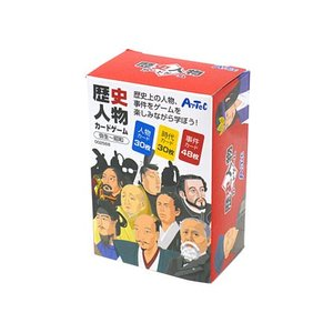 知育 歴史人物カードゲーム(1個入) horishoten