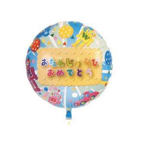 ibrex アイブレックスバルーン 丸14インチ 「おたんじょうび」(1個入)|horishoten