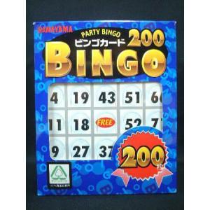 パーティ ビンゴカード(200枚入)(1個入) horishoten