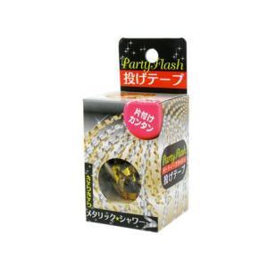 パーティ フラッシュ 金GOLD(1個入) horishoten
