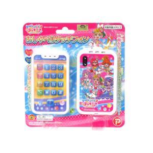 キャラ玩具 トロピカル〜ジュ!プリキュア おしゃべりタッチフォン(1個入)|horishoten