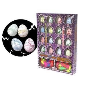 卵のカラを破って恐竜が誕生!ジュラシックエッグ当てくじが新登場!BOXの中には100個の景品とクジ紙...
