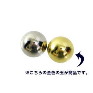 イベント 抽選玉 金(1個入) horishoten