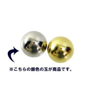 イベント 抽選玉 銀(1個入) horishoten