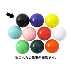 イベント 抽選玉 黒(10個入) horishoten