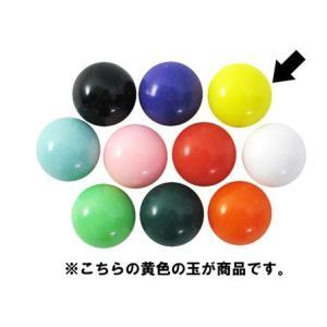 イベント 抽選玉 黄(10個入) horishoten
