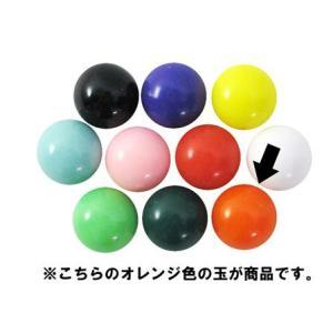 イベント 抽選玉 オレンジ(10個入) horishoten