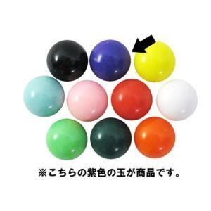 イベント 抽選玉 紫(10個入) horishoten