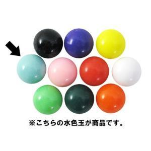 イベント 抽選玉 水色(10個入) horishoten