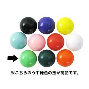 イベント 抽選玉 薄緑(10個入) horishoten