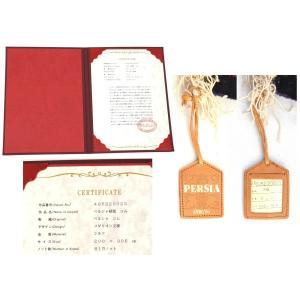 ペルシャ絨毯 コム 最高級クム シルク製 メダ...の詳細画像4