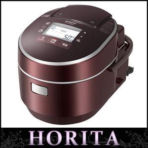 【1台限定】日立 HITACHI IHジャー炊飯器 打込鉄釜ふっくら御膳 5.5合 マグノリア RZ-VW3000M V(34281)(34281)|horita78