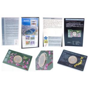 平成27年地方自治法施行60年記念 500円バイカラークラッド貨幣・記念切手シートセット 福岡県 未開封(36619)(36619)|horita78|04