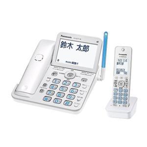 パナソニック デジタルコードレス電話機 子機1台付き VE-GZ71DL-W パールホワイト(44417)|horita78