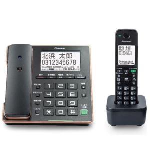 パイオニア デジタルコードレス電話機 子機1台 TF-FA75W(B) ブラック(45584)|horita78