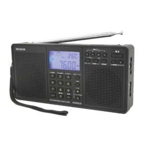 アイワ aiwa 携帯ラジオ ワールオバンドラジオ AR-MDS25 パールブラック(46338)|horita78