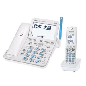 パナソニック デジタルコードレス電話機 VE-GZ72DL-W パールホワイト ル・ル・ル 子機1台付き(46994)|horita78