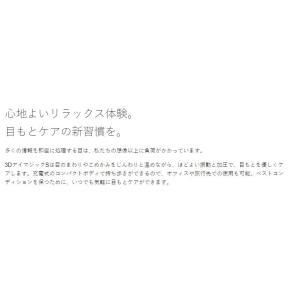 ドクターエア DOCTORAIR 3DアイマジックS EM-03WH ホワイト(47160)|horita78|02