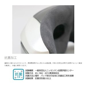 ドクターエア DOCTORAIR 3DアイマジックS EM-03WH ホワイト(47160)|horita78|03