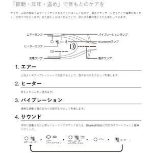 ドクターエア DOCTORAIR 3DアイマジックS EM-03WH ホワイト(47160)|horita78|05