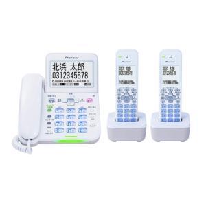 パイオニア Pioneer デジタルコードレス電話機 子機2台付 TF-SA75W(W) ホワイト(47245)|horita78