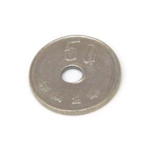 50円白銅貨 穴ズレ エラーコイン H2 【中古】(47867)|horita78