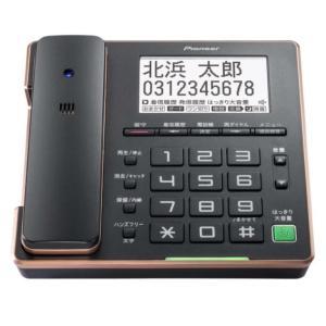 パイオニア Pioneer デジタルコードレス電話機 子機なし TF-FA75S(B)  ブラック(47929)|horita78