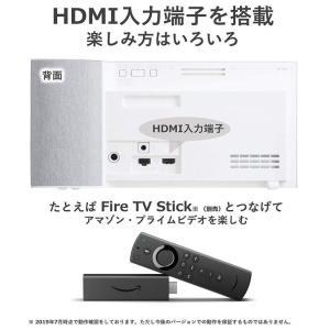 パナソニック Panasonic 10インチモニター付きワイヤレススピーカー SC-VA1-W ホワイト(49071)|horita78|04