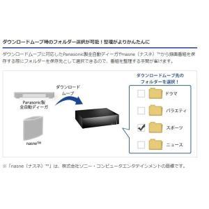 アイオーデータ機器 DTCP-IP対応ハイビジョンレコーディングハードディスク HVL-AAS2 RECBOX 2TB(50197)|horita78|04