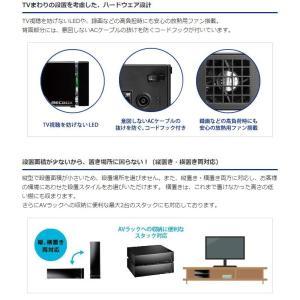 アイオーデータ機器 DTCP-IP対応ハイビジョンレコーディングハードディスク HVL-AAS2 RECBOX 2TB(50197)|horita78|05