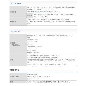 アイオーデータ機器 DTCP-IP対応ハイビジョンレコーディングハードディスク HVL-AAS2 RECBOX 2TB(50197)|horita78|06