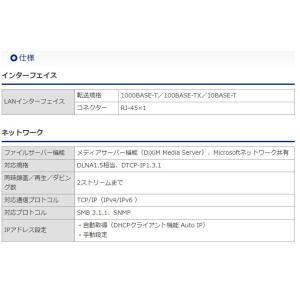 アイオーデータ機器 DTCP-IP対応ハイビジョンレコーディングハードディスク HVL-AAS2 RECBOX 2TB(50197)|horita78|07