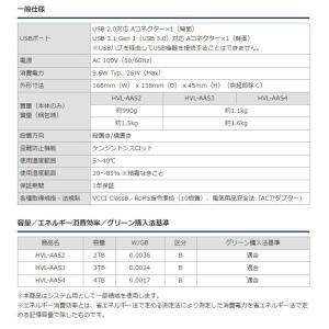 アイオーデータ機器 DTCP-IP対応ハイビジョンレコーディングハードディスク HVL-AAS2 RECBOX 2TB(50197)|horita78|08