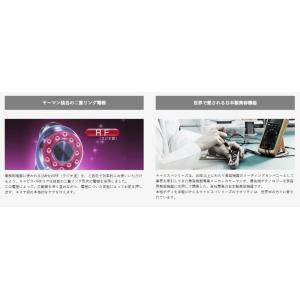 ヤーマン キャビスパ RFコア ボディケア美容器 HRF-17P ピンク(50916)|horita78|03
