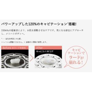 ヤーマン キャビスパ RFコア ボディケア美容器 HRF-17P ピンク(50916)|horita78|04