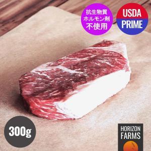 モーガン牧場ビーフ 厚切り 牛肉 熟成 サーロインステーキ ホルモン剤や抗生物質不使用 340g|horizonfarms