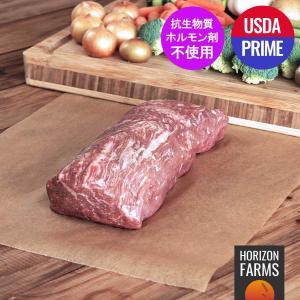 モーガン牧場ビーフ 牛肉 熟成 シャトーブリアンロースト ヒレブロック ホルモン剤や抗生物質不使用 900g|horizonfarms