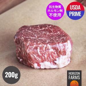モーガン牧場ビーフ 厚切り 牛肉 熟成 ヒレステーキ アメリカンビーフ ホルモン剤や抗生物質不使用 180g|horizonfarms
