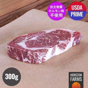 モーガン牧場ビーフ 厚切り 牛肉 熟成 リブロースステーキ リブアイステーキ アメリカンビーフ ホルモン剤や抗生物質不使用 380g|horizonfarms