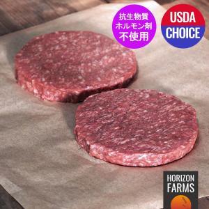モーガン牧場ビーフ アメリカ産 100%無添加牛肉 熟成 ハンバーガー用パティ ホルモン剤や抗生物質不使用 3枚 500g|horizonfarms