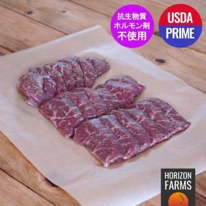 モーガン牧場ビーフ 牛肉 熟成 トライチップステーキ アメリカンビーフ ホルモン剤や抗生物質不使用 焼き肉 180g|horizonfarms