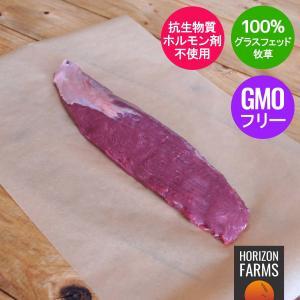 モーガン牧場ビーフ 牛肉 熟成 アイオブラウンド ローストカット  ホルモン剤や抗生物質不使用 950g|horizonfarms