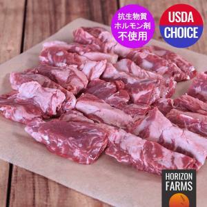 モーガン牧場ビーフ ハラミ 焼肉用 スライス 300g 高品質 アメリカンビーフ 熟成 ホルモン剤や抗生物質不使用 horizonfarms