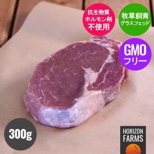 モーガン牧場ビーフ 牛肉 熟成 ミスジステーキ アメリカンビーフ ホルモン剤や抗生物質不使用 190g|horizonfarms
