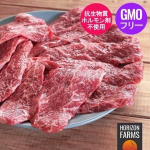 ニュージーランド産 最高品質 上カルビ 焼肉用 スライス 300g グラスフェッド グレインフィニッシュ ホルモン剤不使用 抗生物質不使用 遺伝子組換え飼料不使用 horizonfarms